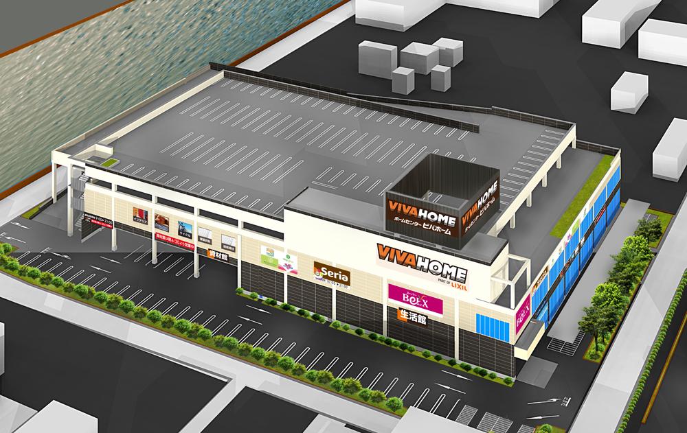 ビバホーム足立神明店リフォーム&デザインセンター