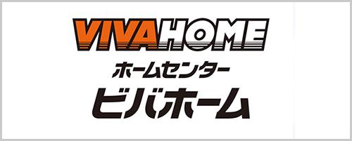 ビバホーム江戸川台店