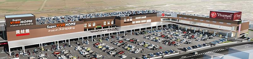 スーパービバホーム東松山モール店リフォーム&デザインセンター