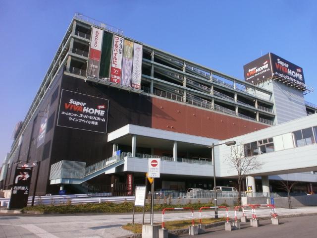 スーパービバホームウイングベイ小樽店リフォーム&デザインセンター