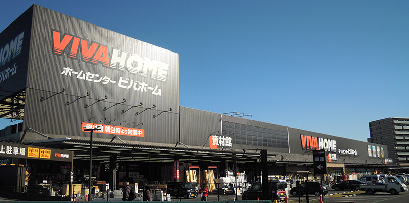 VIVAHOME志木店
