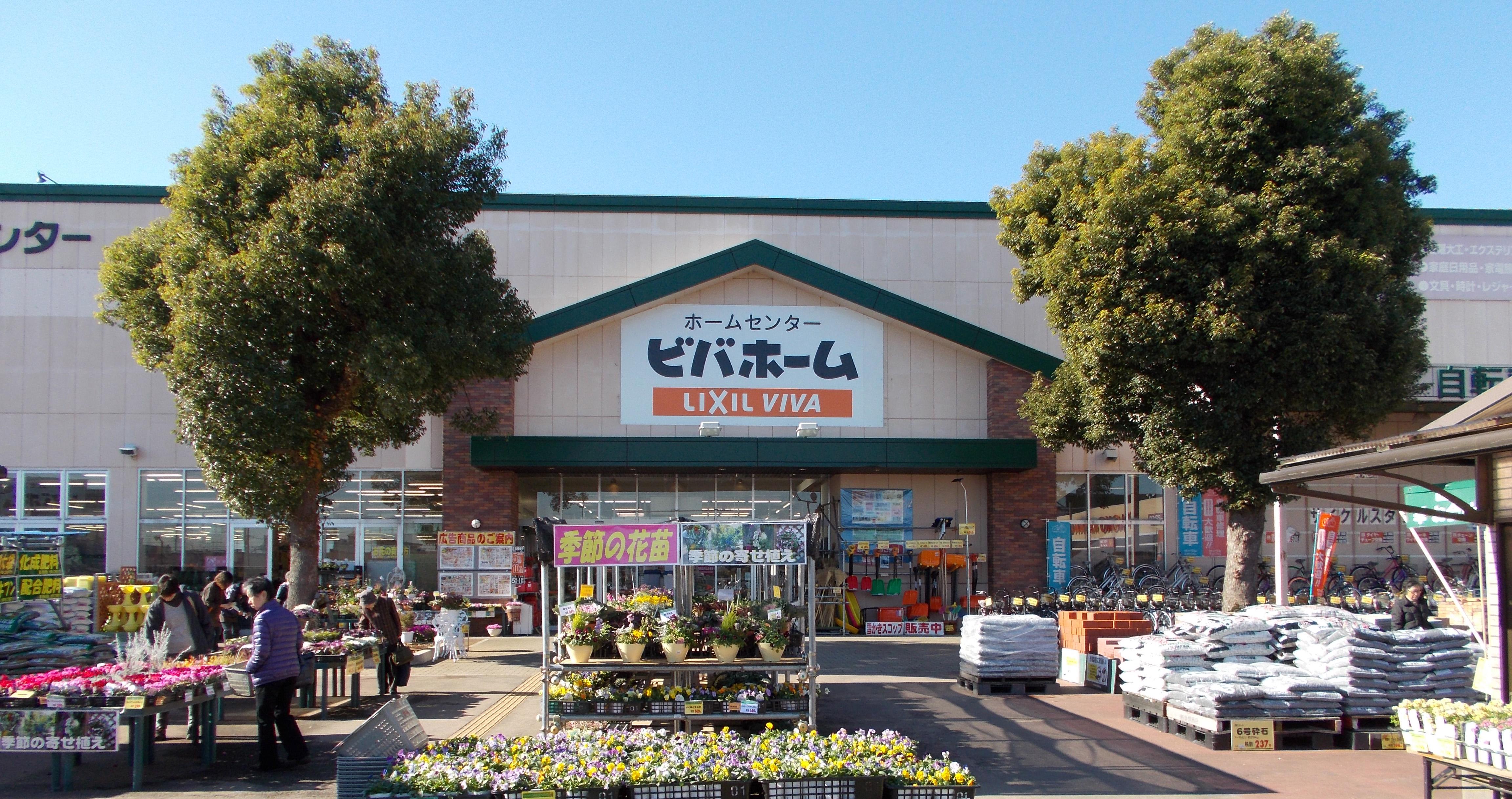 Shop main ph