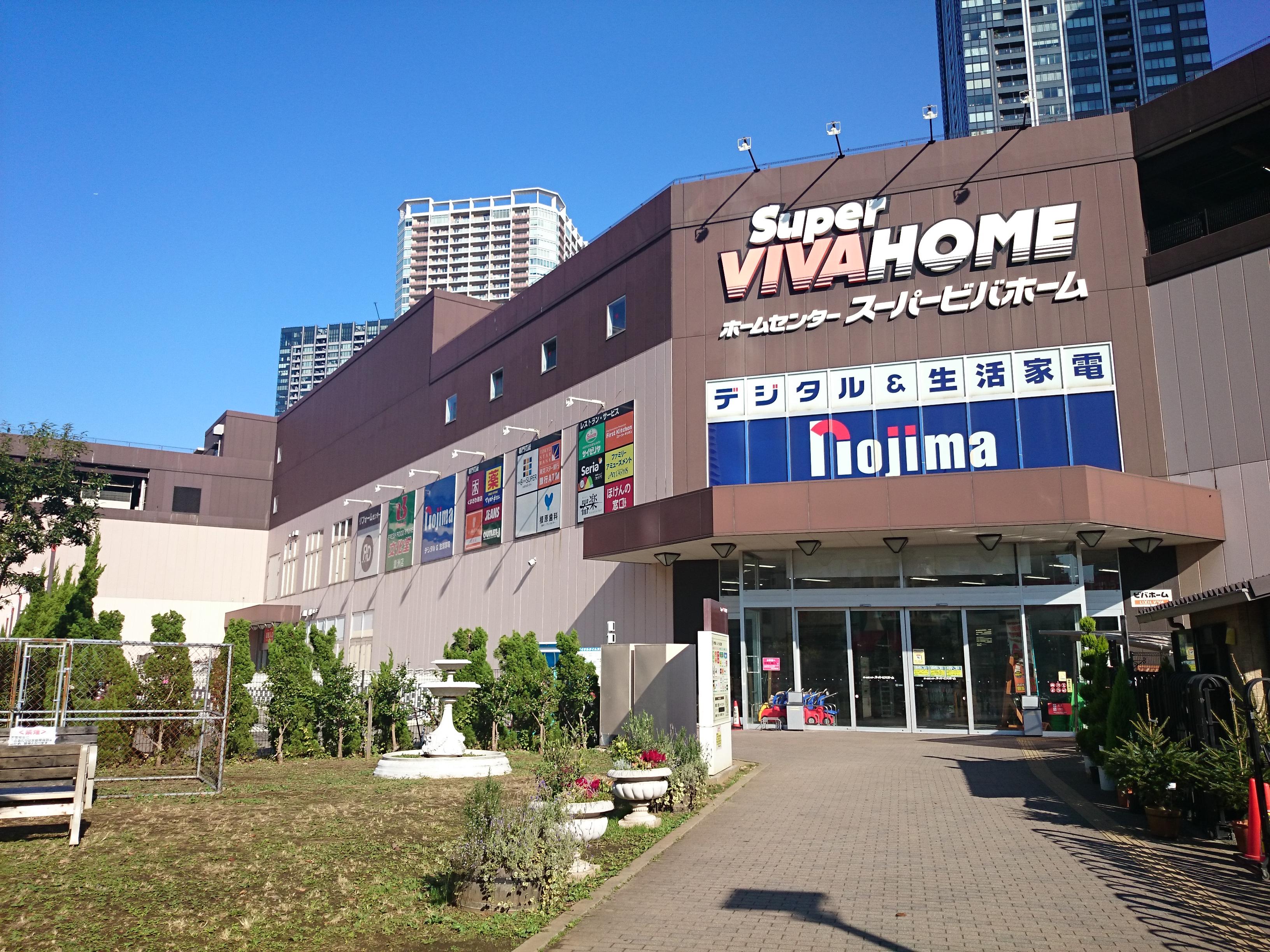 スーパービバホーム豊洲店リフォーム&デザインセンター