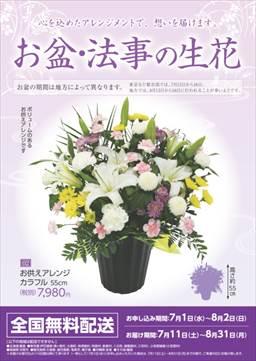 flower02-1